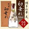 【原酒の虜】芋焼酎のレアでおすすめの原酒を総まとめ!!これであなたも原酒通になれる