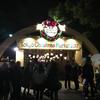 【Event】東京のクリスマスマーケットをハシゴしてみました。(日比谷・六本木)