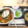 【ネバネバしすぎてる食レポ】松屋のビビン丼を採点