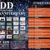 20170917 Task have Funほか「DDD~Discovery iDol Depot~ 1st ANNIVERSARY」