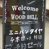 Welcome to  WOODBELL!!