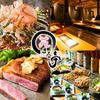 【オススメ5店】淀屋橋・本町・北浜・天満橋(大阪)にある鉄板焼きが人気のお店