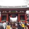 PT 浅草三社祭りに行こう!(2018年05月19日)