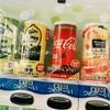【Cola】コーヒープラスコーラを飲んでみた!【オススメ!】