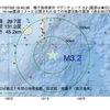 2017年07月29日 19時40分 種子島南東沖でM3.2の地震