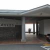 長崎旅行⑪~遠藤周作文学館、出津教会