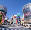それでも東京に住む理由 ~家賃が高くても満員電車がツラくても…