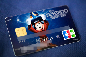 Dヲタ最強カードは本当にディズニーJCBカードなのか?他社クレジットカードと比較してみた