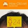 今日の顔年齢測定 419日目