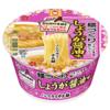 東洋水産の「マルちゃん がんばれ!受験生 麺づくり しょうが醤油味」を食べてみた。感想まとめ。