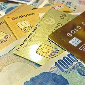 年会費0円で作れるゴールドカードまとめ(2021年版)!条件付きでゴールドカードを年会費無料にする方法もあわせて紹介。