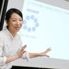 【9/13 札幌ブログ勉強会】エリサさんの講義 自分の魅力を『色・形・文』であらわすには