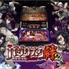 5/24 PX女化 日曜 店休前日