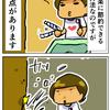 チューブの歯磨き粉を徹底的に使い切る際の注意点