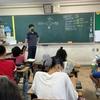 戸田市立新曽小学校 授業レポート まとめ(2021年7月16日)
