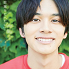 予約!北村匠海フォトブック「君の膵臓をたべたい」featuring TAKUMI KITAMURA