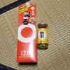 ファミマで日本酒が半額だった!!
