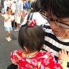 北鎌倉・八雲神社 宵宮祭と神輿くぐり / 円覚寺の盆踊り