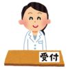 金子先生の診療日が変更します