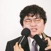 三度目のインタビューと謝礼問題。イケハヤさんが言うように、取材先へ謝礼を払うのは当然か?