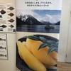 アラスカ産シーフードってこんなに便利!おいしい!