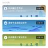 小銭がなくて地下鉄に乗れない? キャッシュレス時代の歪みが起きている北京地下鉄