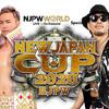 裕二郎が優勝だ!:NEW JAPAN CUP2020 予想Part6