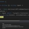 C# こわい話: LINQ でパスのサニタイズしたくらいでテストが通らないなんてそんな事が
