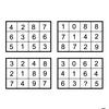 【算数パズル】ハテナに入る数字はなんじゃろか??