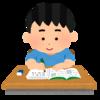 小学生の子育て 「漢字検定」CBT受検で申し込み