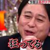 【群馬】女子高生を押し倒しパンツを強奪した男逮捕wホカパンは時価1000円w