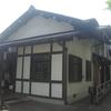 江戸東京たてもの園に行ってみた4  和風の建物1