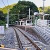 身延線:市ノ瀬駅 (いちのせ)