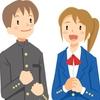 日本学生支援機構の奨学金申請が少し変わった