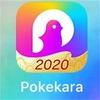 【0円で精密採点が可能?!】カラオケ採点アプリ「Pokekara(ポケから)」って何?使い方やおすすめポイントを、ご紹介!