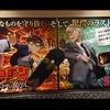 名探偵コナン映画「ゼロの執行人」の見どころは2つ!ゲスト声優=犯人でないことを願う…