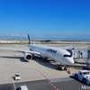 関空→ミュンヘン LHビジネスクラス搭乗:2019ドイツ旅・往路編3