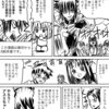 【創作漫画】91話とぼくの生きがい