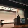 毎年の事ですが顔の黒い人が多い新潟県腎臓病患者友の会の定期総会