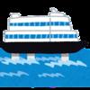 九州商船の不正アクセス事件について調べてみた。