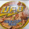 UFO焼きそば「上海オイスター焼そば」頂きました!^^