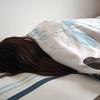 麻婆豆腐を夕食に決定 体調不良で午前中はお休み