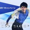 2019.05.17 - 西川 Dry Campaign