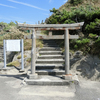 楫の三郎山神社(三浦市/城ヶ島)の御朱印と見どころ