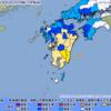 南海トラフ地震のへの影響はないはずがない!!5月10日に起きた宮崎県での地震は前兆の可能性がある。