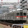 東京急行電鉄(Tokyu Corporation, 东京急行电铁, 도쿄 급행 전철)