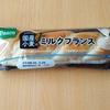 【Pasco】国産小麦シリーズ【菓子パンまとめ】