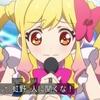 1/31 アニメグッズ vs 部屋