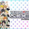 【アニメ感想】アイドルマスター SideM