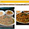 TensorFlowで食神の定食画像を分類する実験